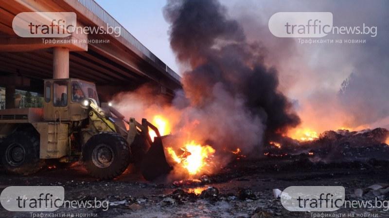 Отровен пушек дави Дупница, обявиха бедствено положение заради пожарите