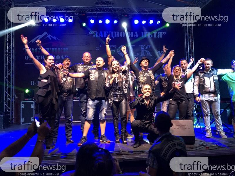 Рокаджии пяха заедно с Ивана и бенд на една сцена