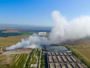 Мобилна станция следи денонощно качеството на въздуха край Шишманци