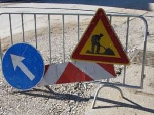 Ограничават движението на улица в Тракия заради авария