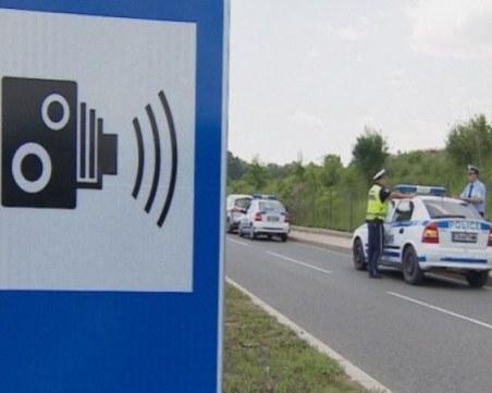 За първи път: Камери дебнат нарушители в
