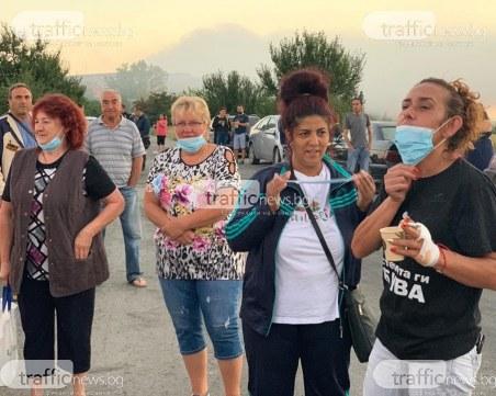 Три села на протест с маски заради дима от Шишманци