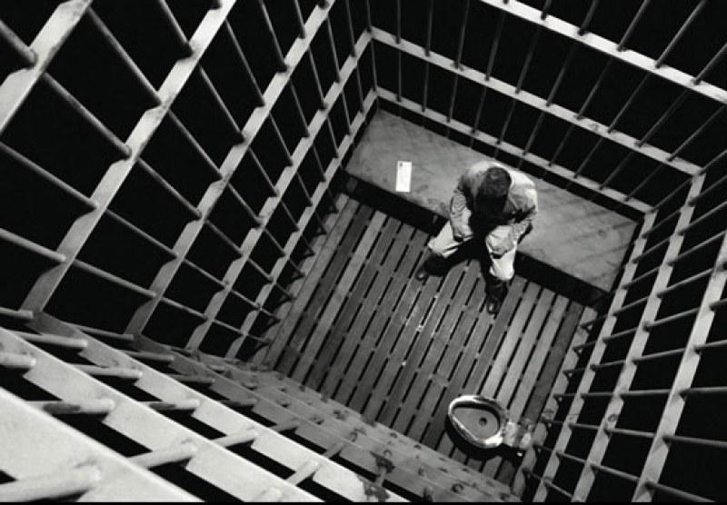 Българин се самоуби в италиански затвор