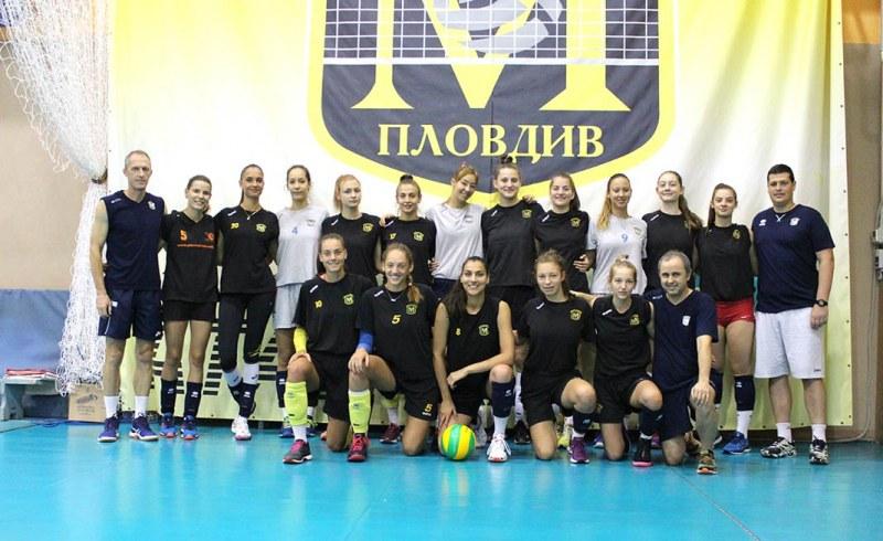 Марица започна подготовка с питка и 16 волейболистки