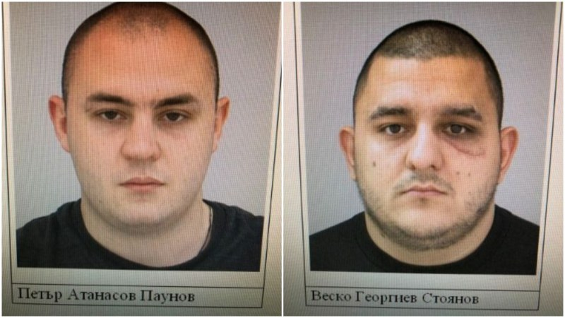 Полицията издирва двама мъже, участвали в погрома на столичния бар