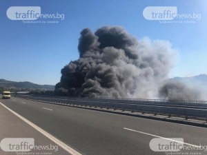 След големия пожар: АМ