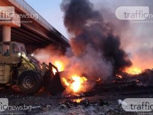"""Собственикът пункта за отпадъци при АМ """"Струма"""": Хвърлиха нещо запалително"""
