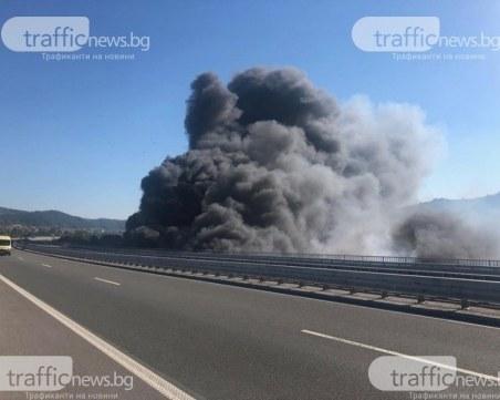 След пожара: Пускат движението по АМ