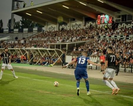 Страсбург води на Локо с 1:0 НА ЖИВО