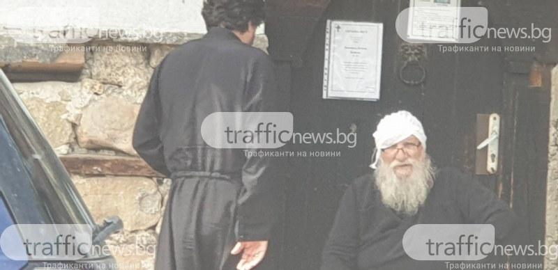 Мъж рани отец Иван от Нови хан в главата, намушка още един