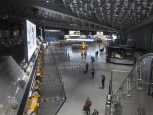 Българи останаха блокирани повече от 24 часа на летището във Франкфурт