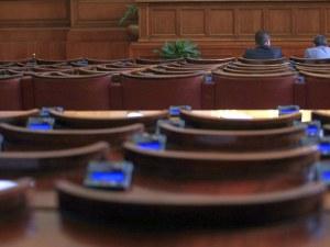 Депутатите с нов рекорд: За 7 месеца - 3640 неизвинени отсъствия