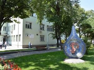 Извършват безплатни прегледи в болница в Пловдив