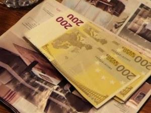 Хванаха шестима майстори на фалшиви банкноти по 200 евро