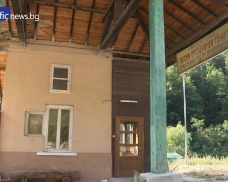 10 точки за масови проверки край Пазарджик