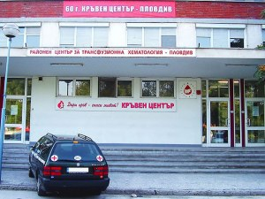 Спешно се търси кръв от група В за мъж в пловдивска болница! Да помогнем