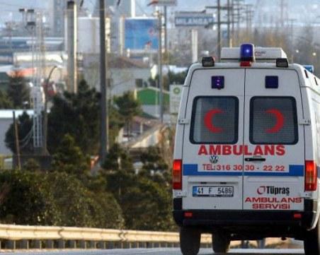 Пациент уби четирима и рани девет в психиатрия