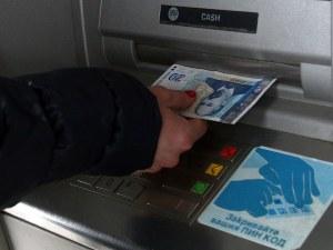 Какво да направим, ако банкомат глътне картата ни?