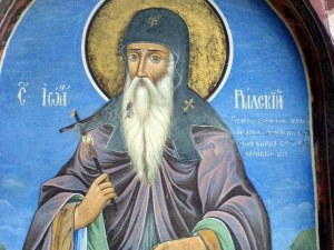 Православната църква почита Свети Иван Рилски