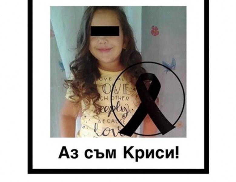 Проверяват Спешния център в Сливен заради смъртта на Кристин