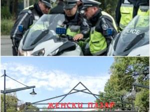 Гонка с мотори на полицаи и апаш подлуди Женския пазар в София