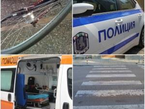 Шофьор помете 15-годишен велосипедист на централно кръстовище в Пловдив и избяга