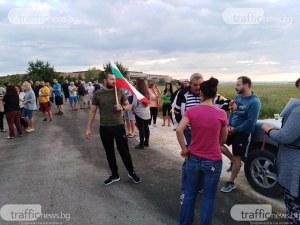 Внасят искането за референдум за дейността на екозавода край Шишманци