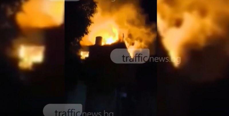 Жена загина, след като пожар изпепели къщата й в пловдивско село