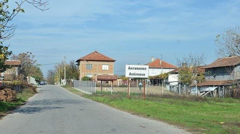 Видинчанин намери мумия в наследен имот в Антимово