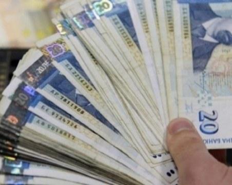 Банката може да ни откаже кредит заради орязана заплата