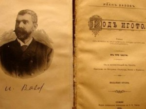 125 г. от първото издание на
