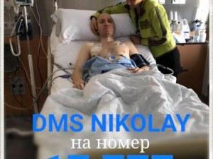 Ники от Асеновград с усложнения след химиотерапия, отново се нуждае от помощта ни