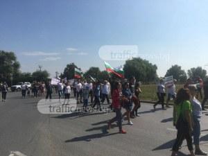 Жители на селата от Родопската яка скачат на протест на 6 септември заради кариерата