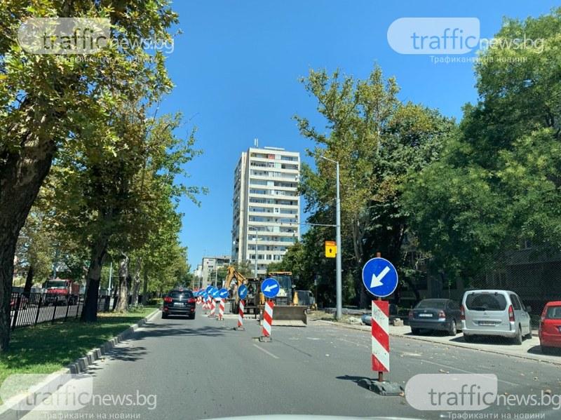 ВиК авария затруднява движението на булевард в Пловдив
