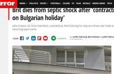 Обвиниха хотел в Слънчев бряг, че е погубил британец с опасна зараза