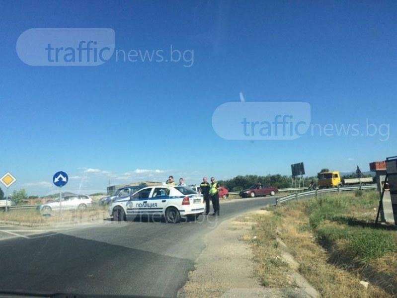 Меле на един от изходите на Пловдив, трима са ранени