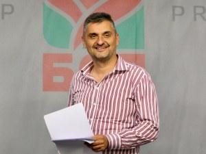 БСП ще сезира прокуратурата за монопол на Ковачки в енергетиката