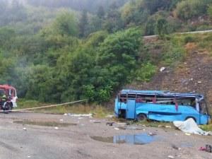 Делото за трагедията край Своге, в която загинаха 20 души, е пред провал