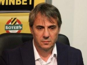 След лошата серия: Орязаха заплатите на играчите на Ботев