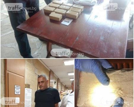 Дюнерджията, пласирал хероин в Столипиново, и снабдителят му лежали заедно в турски затвор
