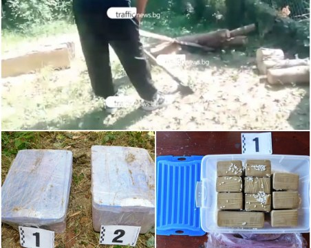Дрога за 200 бона изкопана в габровско село, 40 см пръст и куп дърва криели хероина