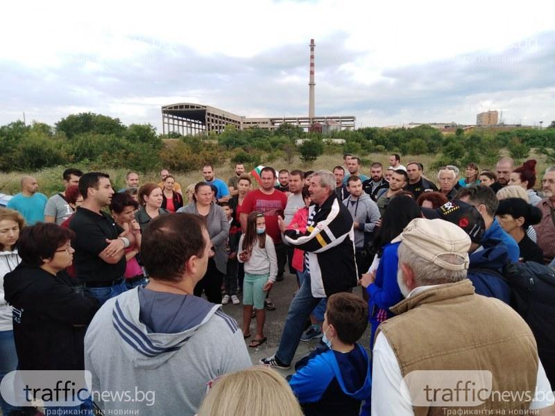 Протест пред завода в Шишманци днес! Нено Димов се среща с недоволните