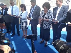 Борисов: Ако не построим АЕЦ