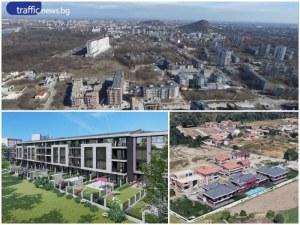 Как ще изглежда Пловдив след 20 г. – къде и какво ще се строи? Наследникът на Тотев взима тежкото решение