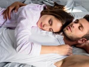 Прегръдки насън: 10 неща, които той няма да ти каже