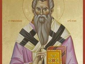 Почитаме апостол, който обръщал езичниците в християни и развенчавал лъжливите идоли