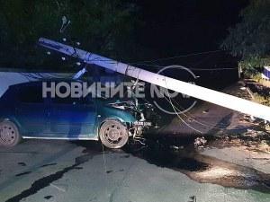 Удар в електрически стълб остави  без ток 200 души