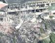 Взрив срина част от търговски център в САЩ