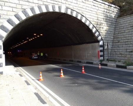Затварят тунела
