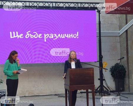 Дани Каназирева официално влиза в битката за кмет на Пловдив, залага на различност